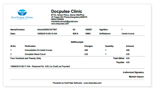 Hospital Billing Software